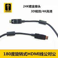 特价90/180度旋转式hdmi线3D视效机顶盒电视连接线双磁环厂家直销