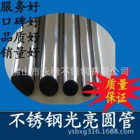 现货供应直缝焊接管 201不锈钢直缝钢管规格12x0.7
