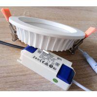 贵州LED筒灯工厂批发 拓普绿色科技LED正发光筒灯厂家