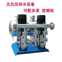 无负压变频供水设备/小区二次加压给水设备/CDLF4-8 4吨流量64米扬程1.5KW