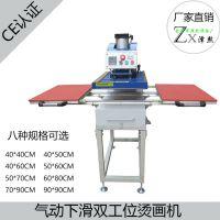 CE认证40*60自动双工位气动烫画机烫钻机服装烫印机热转印机器