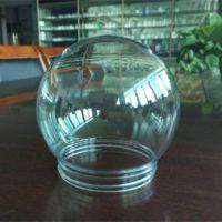 深圳厂家专业生产高品质加湿器塑料罩  PET透明塑料罩