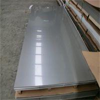 316不锈钢板多少钱一吨