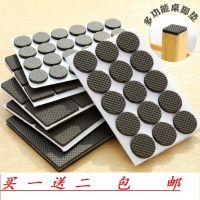 可爱硅胶24只耐磨防滑桌椅脚垫 凳子餐桌椅子脚 桌腿保护