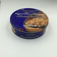 饼干盒铁盒包装 113克曲奇圆罐 圆形饼干罐 丹麦曲奇铁盒