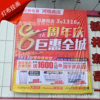 大型户外喷绘灯布写真 户外广告布喷绘 户外海报宣传 门头广告