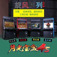 大型32寸格斗机街机双人摇杆投币家用游戏街机街霸潘多拉月光宝盒