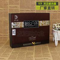 特产茶叶包装盒 高档绸布茶叶礼品盒 精美茶叶包装首选可定制LOGO