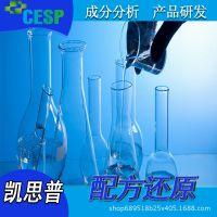 无机胶粘剂配方还原 耐油 无机胶粘剂成分分析工艺检测