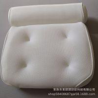 3D网布浴缸枕、按摩枕、透气防霉厂家直销