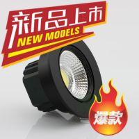 全黑色射灯LED天花灯COB3W5W7W10W12W15W嵌入式筒灯