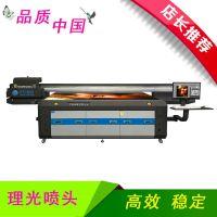 福建书包uv数码印花机 PVC理光uv打印机价格 使用寿命长