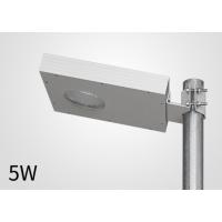 5W新能源太阳能一体化LED路灯 太阳能庭院灯 太阳能路灯生产厂家