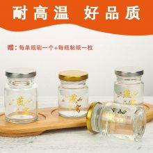 鲜炖燕窝蜂蜜玻璃瓶 鱼胶果冻玻璃瓶厂家