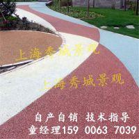 张家界旅游景区公园透水混凝土施工 专业厂家生产高质量原材料彩色透水地坪配比