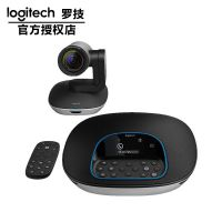 深圳罗技CC3500e摄像头 商务视频会议培训广角4K高清直播带麦克风网络摄像头