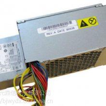 康舒AcBel PC7001 45J9419 45J9418 M58 A57台式机小机箱梯形电源