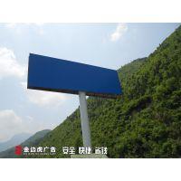 唐县高速广告牌单立柱厂家|造型定制