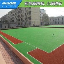 笼式足球场人工草坪上海公司排名