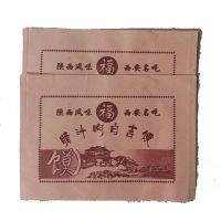 陕西肉夹馍包装袋子 老潼关肉夹馍防油纸袋 白吉腊汁肉夹馍袋子