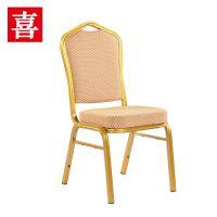 红色金属宴会椅生产厂家