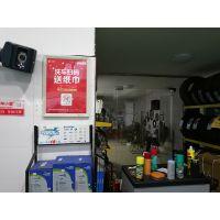 武汉洗车店广告 武汉汽车美容店广告 洗车店媒体广告