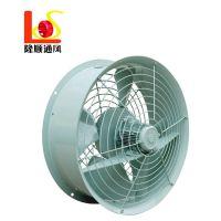 DBF变压器专用轴流风机 LFF冷库专用轴流风机 低噪声冷却轴流风机