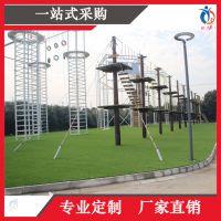 上海聚巧厂家定制户外拓展体能拉练设备