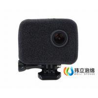 运动相机海绵防护套 高密度防风降噪海绵保护套