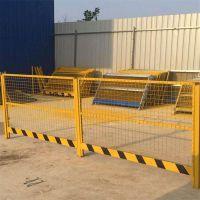 安全警示基坑护栏网 施工防护网 电梯口警示栅