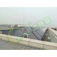 中组部皇明锅炉太阳能热水系统完美交付!