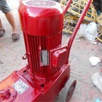 广场打磨机工厂地坪翻新打磨机  加水湿磨地面抛光机一手现货