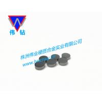 株洲伟业YG8 硬质合金圆形垫片 耐磨件