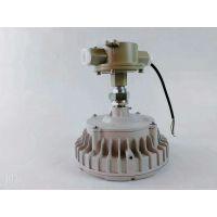 发电厂用免维护LED防爆照明灯BAX82-60w价格