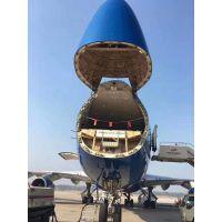 韩国进口空运新乡包清关运输代理公司