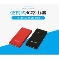 2018年新款4G MiFi,便携式4G路由器厂家直销!