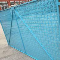 蓝色新型高空施工提升架 圆孔防护工人防坠落网 甘肃建筑施工爬架网