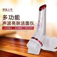 家用超声波振动洁面仪 卸妆洁面多功能洁肤仪 防水亮肤洁面嫩肤仪