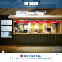 原筑新品小型耐候钢集装箱餐饮上海HAPPY MEET餐饮奶茶店集装箱设计改造