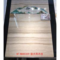 GF-MA80309 意大利木纹 深黄冠珠陶瓷砖 800*800MM 大理石地板砖