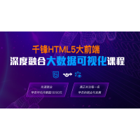 今日头条入局小程序,选择学武汉HTML5培训把握技术风向