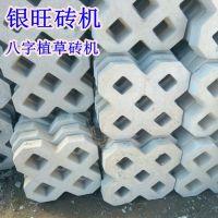 武汉小砖机 4-15混凝土空心砌块砖机 8字连锁植草砖机 草坪砖机