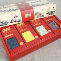 设计定制纸盒白卡牛皮包装彩盒定做瓦楞包装杂粮食品礼品盒