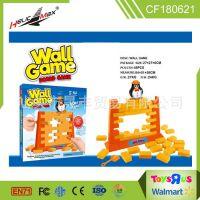 WALL GAME 企鹅拆墙益智宝宝玩具公仔推墙拆墙玩具亲子互动玩具