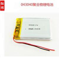 043040 聚合物锂电池 3.7v锂离子 电池导航仪 可充电池