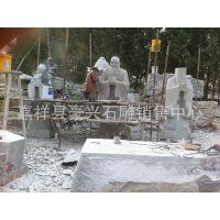 厂家销售校园名人雕像 石雕伟人孔子雕塑 大理石毛泽东雕像