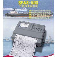 安航气象传真接收机CCS 韩国三荣SFAX-500船用气象传真机