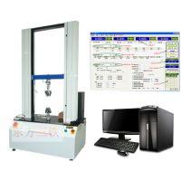 EVA塑料软管拉伸强度试验机|电脑式连接拉力强度测试仪包邮