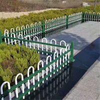 PVC护栏厂家 现货草坪护栏 公园绿化带围栏