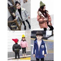 2018冬季什么童装好卖双11冬季流行加厚保暖童装棉衣外套拿货微信网上支持货到付款批发网